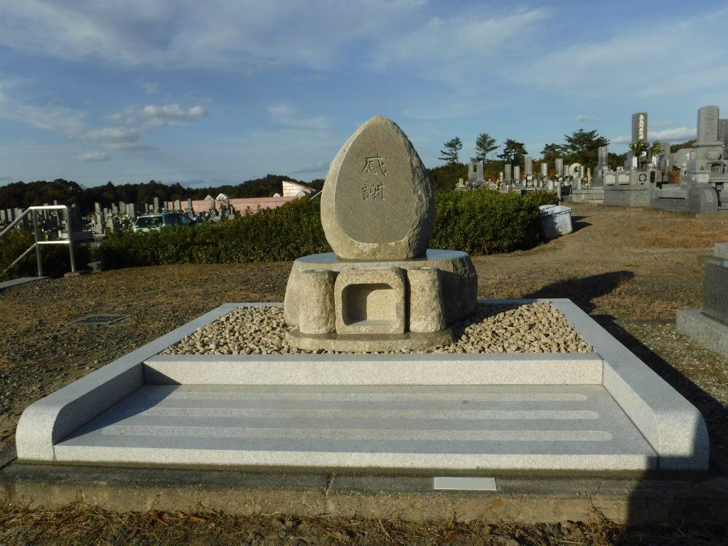 自然石のお墓作りました