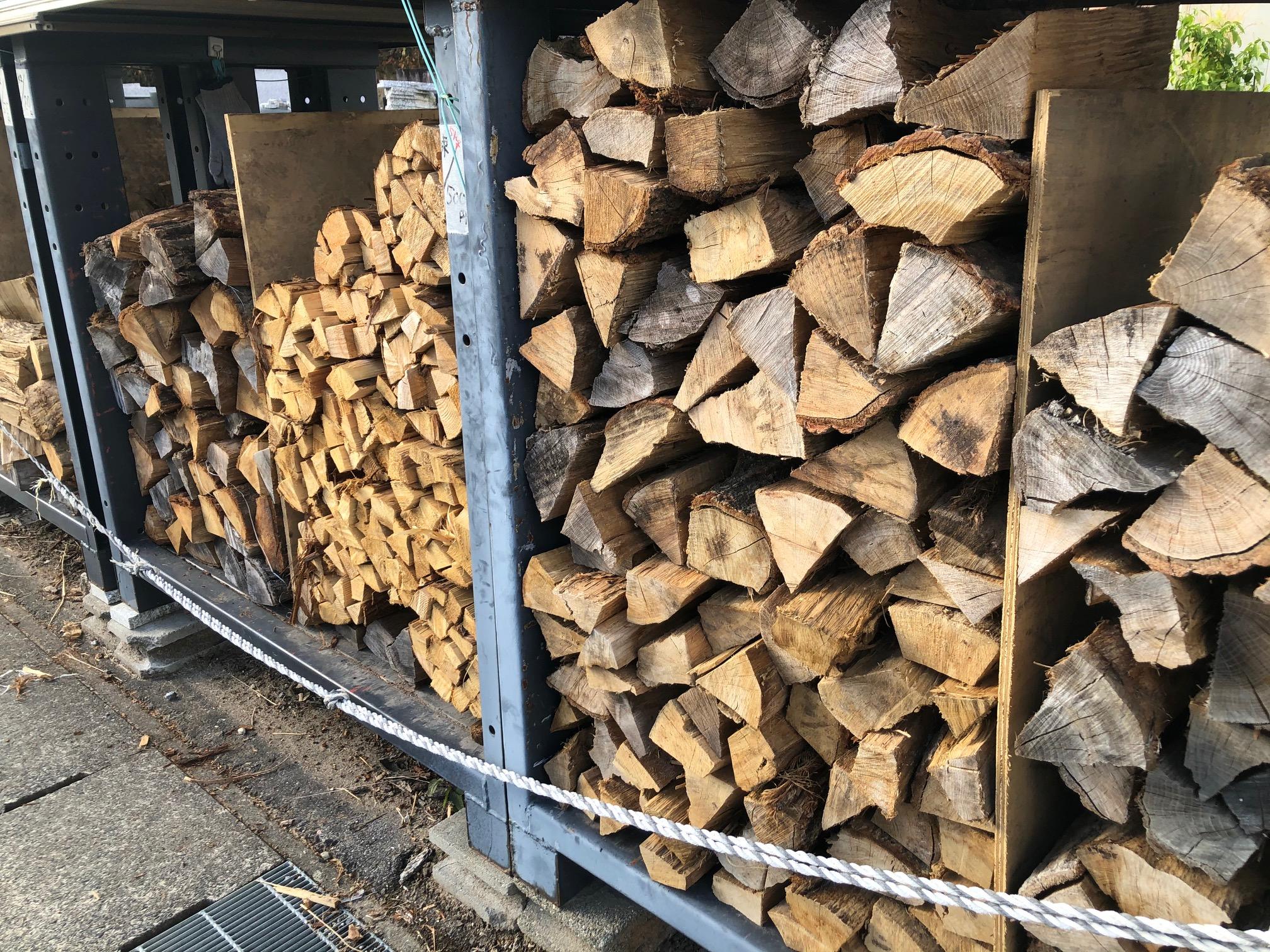 今年の薪販売